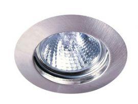 Image Disk nickel a/lpe gu10 50w